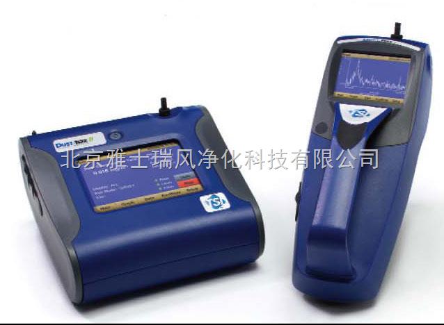 美国TSI 8533/8534气溶胶监测仪