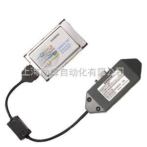西门子6GK1551-2AA00工业以太网卡