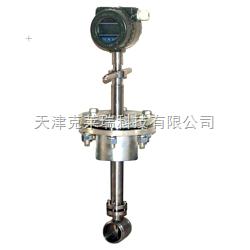 插入式渦街流量計,適合大口徑管道液體氣體測量