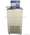 深圳低温恒温循环器\低温恒温循环槽价格