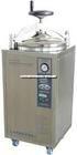 翻盖型压力蒸汽灭菌器