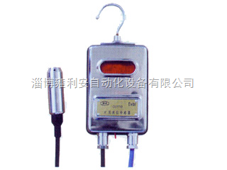 GUY10-GUY10礦用液位傳感器