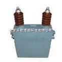 高壓并聯電力電容器