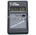 輻射類 個人劑量儀 個人劑量報警儀 放射性檢測儀