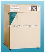 供应晋城精密电热恒温培养箱厂家型号供应配件