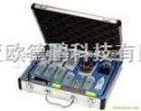 便攜式水質分析儀/水質硬度分析儀/水質硬度計