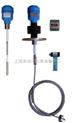 UYB-320A40/800 高压电容物位变送器