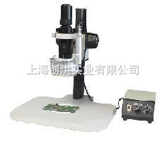 CHD-100-三维显微镜,三维立体显微镜,三维检测显微镜,三维分析显微镜