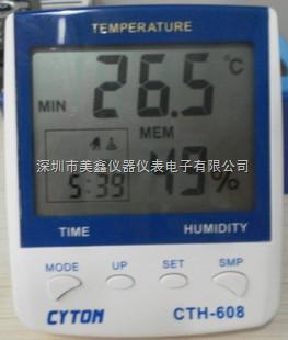 CTH-608-CYTON温湿度计