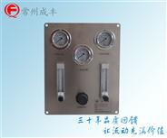 吹扫装置流量计厂家直销【常州成丰】,品牌信赖技术先进