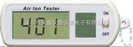 Air ion tester迷你空气负离子测试仪