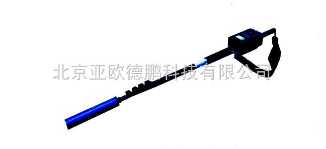 DP-FJ-317E-可攜式γ測量儀/便攜式伽馬輻射檢測儀/便攜式γ輻射檢測儀