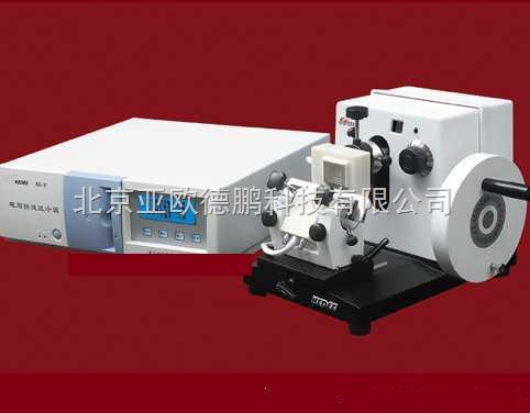 DP-KD-202A-VI-全自動電腦冷凍切片機/冷凍切片機