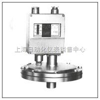 壓力控制器 YPK-50