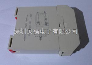 模拟量转频率信号隔离放大模块、频率信号隔离转换器