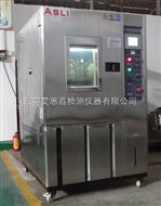 TS-1000哈尔滨冷热冲击试验箱环保