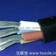 wdzb-kyjyr15*0.75.低烟低卤交联电缆