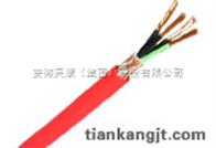 dwzn--kvv4*2.5低烟无卤控制电缆