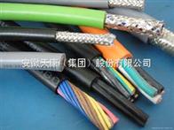 wdzb--kyjyr.8*0.5低烟低卤交联电缆