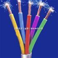 CKZV80/DA-X105-CKZV8CKZV80/DA-X105-CKZV80/DA-X105船用电缆 2*1.0..3*1.0