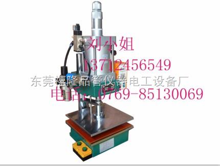 氣動自動切片機 切片機 壓片機 切膠機 沖片機 橡膠機械