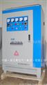 數控設備專用SBW-120KVA三相補償式電力穩壓器120KW