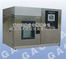 GT-TH-S-64Z经济实惠型高低温试验箱