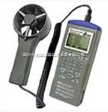 中国台湾衡欣AZ9671记忆式多功能风速风量记录仪