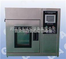 GT-TH-S-64Z高天工业可程式恒温恒湿试验箱