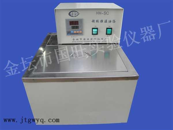 HH-SC-超級恒溫油浴鍋特點