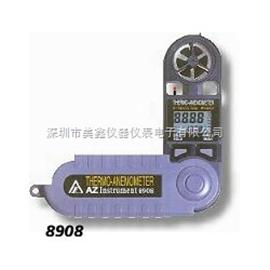 台湾衡欣AZ8908迷你风速计  风速风温计  二合一风速仪