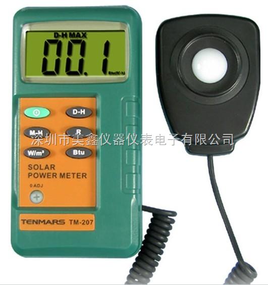 泰瑪斯TM-207太陽能功率錶