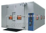 SWT高低温环境试验室生产厂家