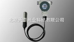 TS301-TS301分体式液位变送器