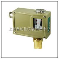差压控制器 D520/7DD