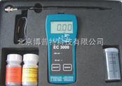 土壤电导率测定仪厂家