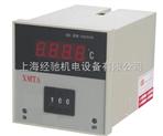 XMTA-2302M溫度數顯調節儀,XMTA-XMTA-2312M溫度數顯調節儀
