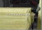 防水岩棉板生产厂家价格(严格制作)