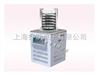 FD-1A-80立式冷冻干燥机价格/冷冻式干燥机报价