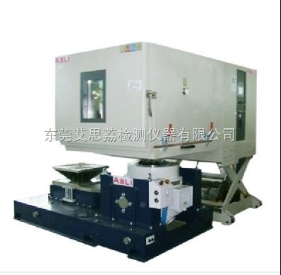 生产三轴振动试验台检测仪器