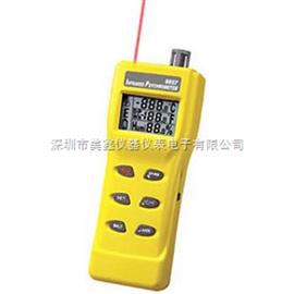 AZ8857中国台湾衡欣红外线温湿度 露点计 湿球 温度测量仪