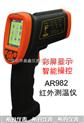 香港希瑪 AR982智能測溫儀