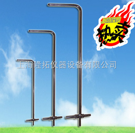 L型皮托管Ф14×5000mmL型标准皮托管,不锈钢皮托管,北京皮托管