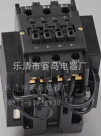 b25c切换电容接触器