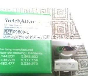 WelchAllyn 09800-U 21W電子/光纖內窺鏡燈泡