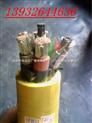 柳州市煤矿采煤机MCP半导电屏蔽橡套软电缆3*35