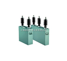 BFM11/√3-12-1W高電壓并聯電容器,BFM11/√3-14-1W高電壓并聯電容器