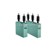 BFM11/√3-12-1W高电压并联电容器,BFM11/√3-14-1W高电压并联电容器