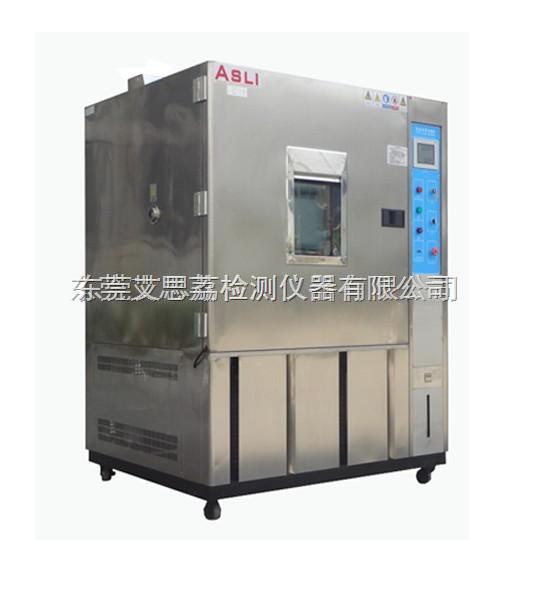 北京三槽式冷热冲击试验箱
