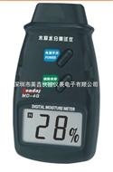 金达通MD-4G木材水分测试仪